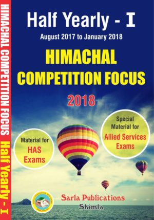Himachal Competition Focus – Half Yearly 1 – Aug 2017 to Dec 2017