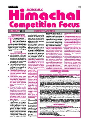 Himachal Competition Focus English – 1 yr Subscription