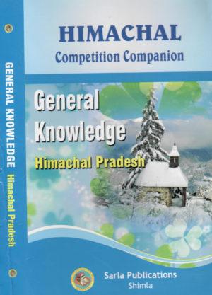 Himachal Competition Companion