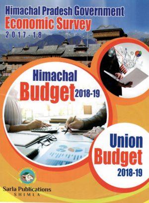 Himachal Pradesh – Economic Survey 2017-18 [English] [eBook]
