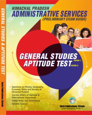 HP Administrative Services – Preliminary Exam Guide